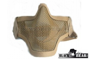 BLACK BEAR HALF MASK SHADOW TAN