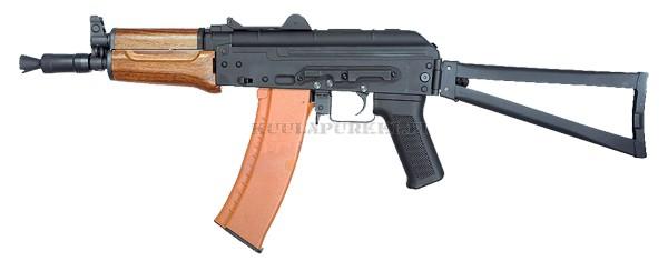 Airsoftase AK74U CM035