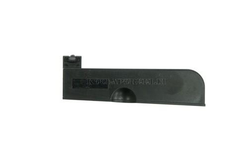 JG VSR Bar-10 lipas