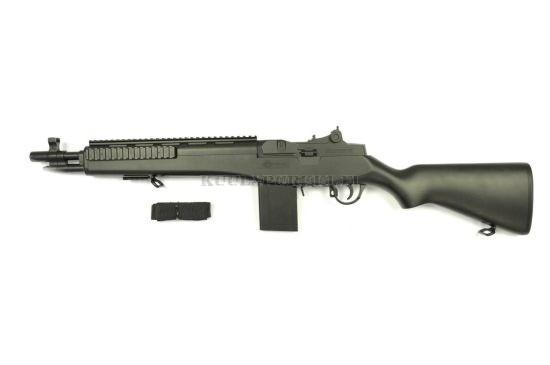 Airsoftase M14 Socom