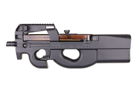 Airsoftase Well - P90