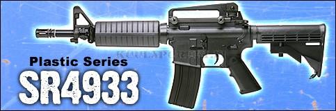 Airsoftase  M4 SRC - SR933 - Starttipaketti