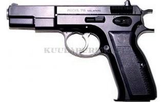 UHC M75