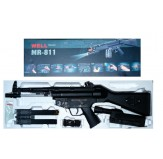Airsoftase Well MR-811